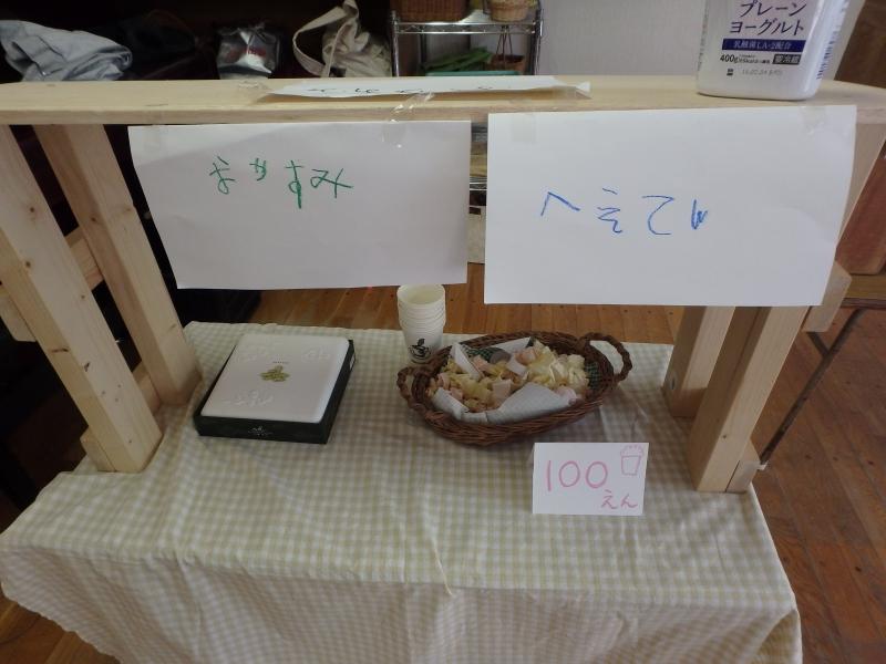 すみれ-2016年